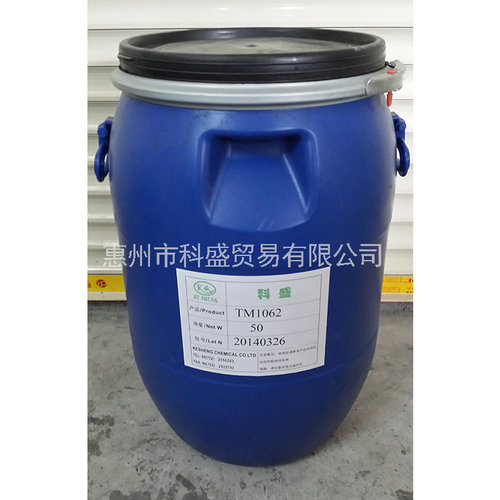 TM1062dan性树脂