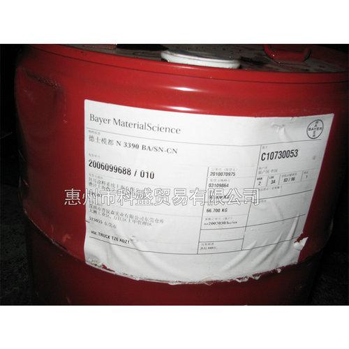 N3390gu化剂