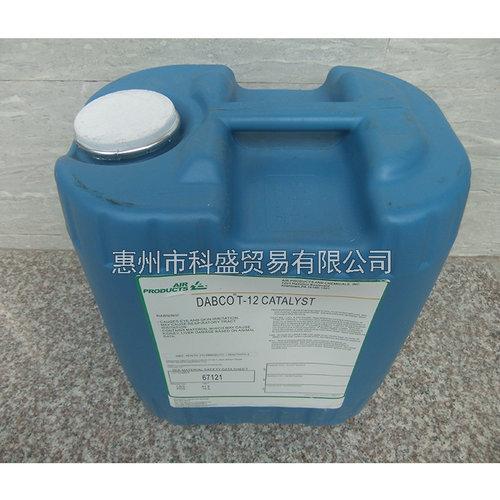 T-12催干剂