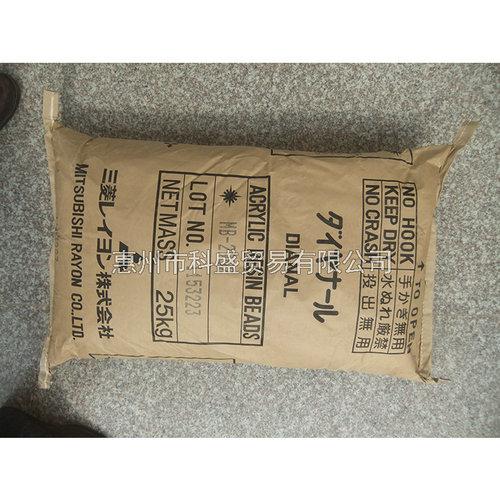 MB2952丙烯suanshu脂