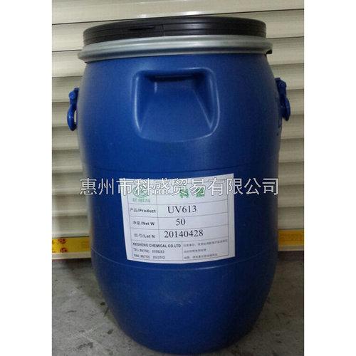 UV613三官shu脂
