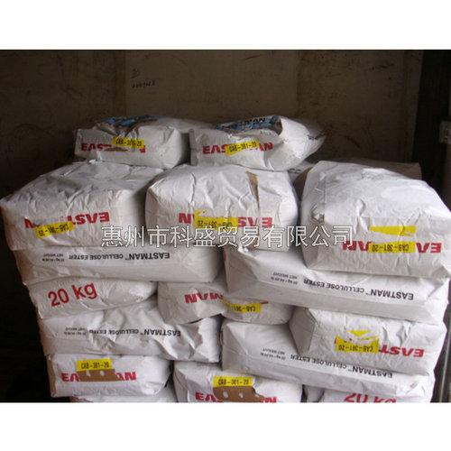 CAB381-20醋酸ding酸纤维素
