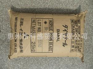 BR-113tou明丙烯酸树脂