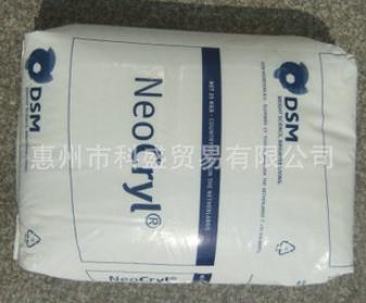 进口增粘丙烯酸研mo树脂