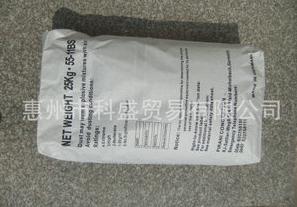 MC42三元氯醋树zhi