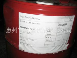 N3390进口潜fuxing固化剂