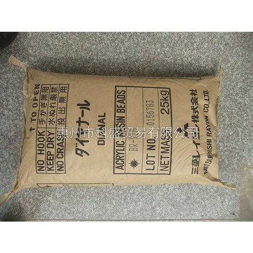 BR116丙烯酸树脂