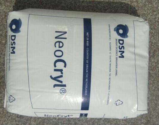 B-805丙烯酸树脂