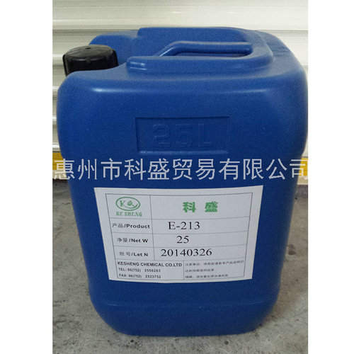 E-213底漆树脂